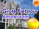 Fietsen in Amsterdam - Fietstours